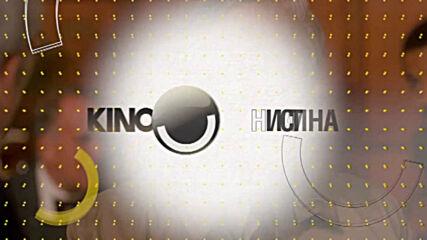 """""""Красив ум"""" на 28 септември, понеделник от 21.00 ч. по KINO NOVA"""