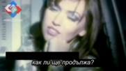 Яко Гръцко ! бг Превод - Kaiti Garbi - Tha Melangholiso
