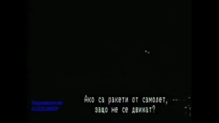 Проект Нло - епизод 2 - Нло над Финикс, Аризона. 13 март 1997 г.