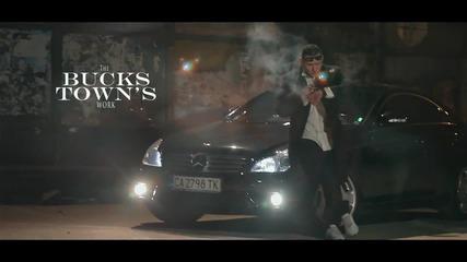 Chaliani - Дон Купон (Official Video)
