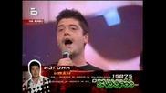 Music Idol 2 - Иван Пее Песента На Която Го Е Научил Дядо Му 09.04.2008 High Quality