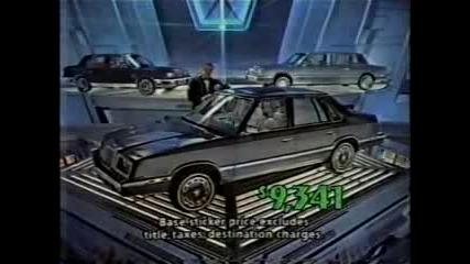 Реклама На Chrysler E - Class 1984