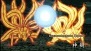 Бг Субс Naruto Shippuuden - 381 [1080p]