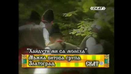 Зима в Златоград (автентични Родопски Песни)