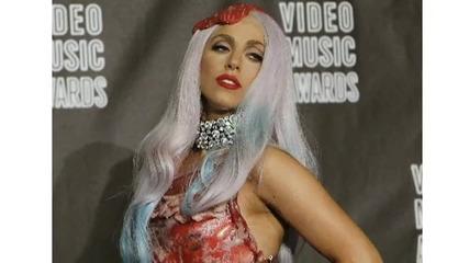 Тоалетите на Lady Gaga !!!