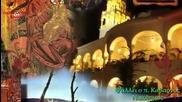Православна източна музика - Кабарнос