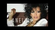 Anelia - Zabranqvam Si + Text
