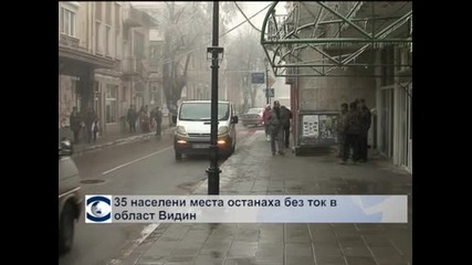 Над 30 селища във Видинско и Монтанско са без ток