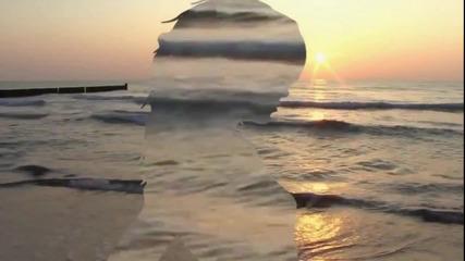 Море и любов