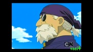 Inazuma Eleven - Епизод 17 - Бг Аудио Цял Епизод