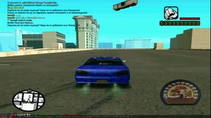 Drift by me