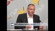 БСП обещава сезонна заетост