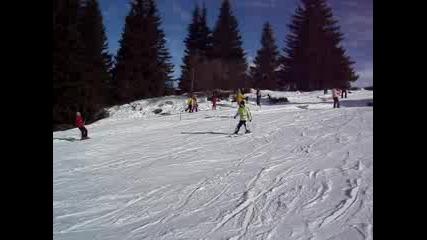 Ски2008 - Добри