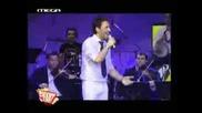 Nikos Vertis - Koncert - bg subs