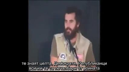 Войниците се Събуждат - 2012