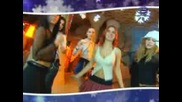 Ивана - Сексът И Града (ТВ Версия)