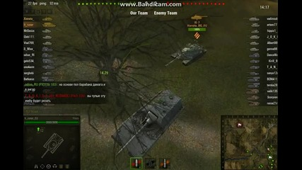 World of Tanks Test Server