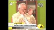 ! Здравейте, Аз Съм Чичо Скруч - Господари На Ефира, 23.06.2008 !