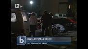 - Застреляха собственик на заложни къщи в Обеля