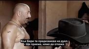 Османски каубои - 5 част (the Ottoman Cowboys 2009 bg subs)