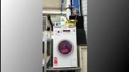 Агати пералнята !
