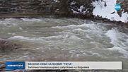 """Изпускат контролирано яз. """"Тича"""" заради опасност от наводнения"""