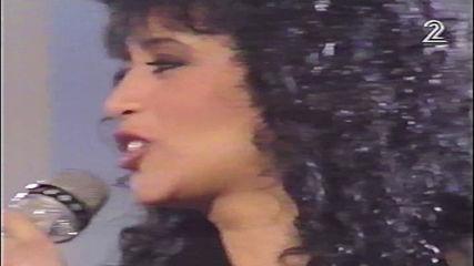 Ofra Haza - Milion (a Million) 1994