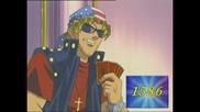 Yu - Gi - Oh! - Epizod 31 - Machinaciite na Kiit - chast 1