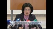 Радан Кънев поиска оставката на ВСС, от съвета не коментираха по същество