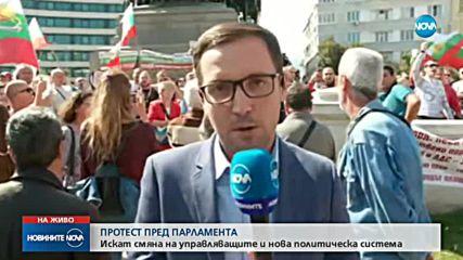 Засилено полицейско присъствие в София