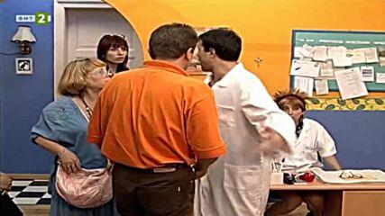 Клиника на третия етаж - Данъчна проверка