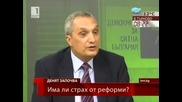 Иван Костов за бюджетът на Нои и реформите по Бнт 2010.10.27