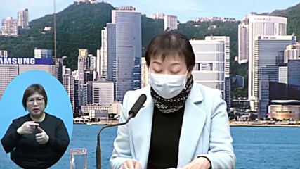 Hong Kong: Confirmed coronavirus cases rises to 10 - health ministry