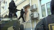 Руските спец части обискират главен офис на банкери