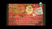 Телешка яхния, пилешка супа, хляб без месене - Бон Апети(15.02.2013)