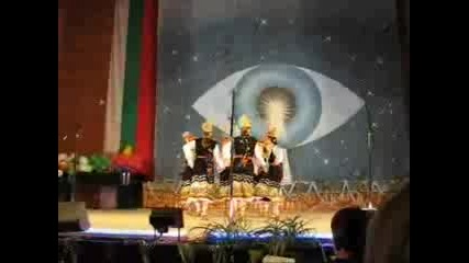 Шопски Танц - Rombana