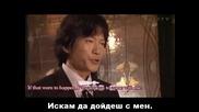 Kimi Wa Petto - Моят домашен любимец - Еп. 7 2/2 - Бг Суб - Високо Качество