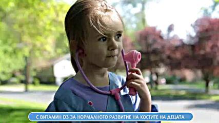 Well Baby - за бързото развитие и растеж на децата - капки и сироп