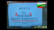 Това може да се види само в България - Българска му работа :)