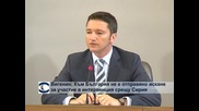 Вигенин: Към България не е отправяно искане за участие в интервенция срещу Сирия
