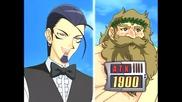 Yu Gi Oh ! Gx Eпизод 90 бг аудио
