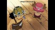 One Piece - 147 [good quality]
