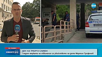 Мартин Трифонов остава за постоянно в ареста