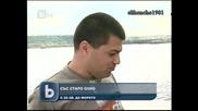 За 10лв София - Варна с Кола на Олио Вместо Бензин