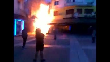 Пожар в Благоевград