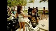Kard Off Feat. Akon - Dangerouse