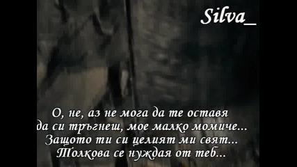 3 Doors Down - So I Need You ( Превод)