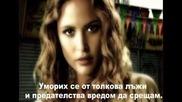 Уморих Се... - Регина Арабаджиева