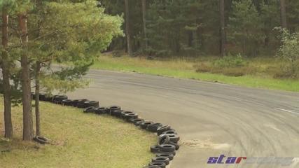Bmw E34 V8 Drift