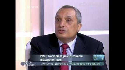 Иван Костов за доклада уикилийкс